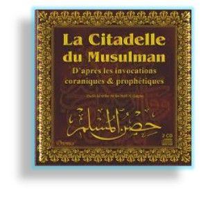 HISNOUAL_MOUSLIM