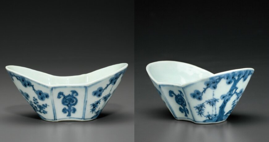 A blue and white ingot-form cup, 17th-early 18th century