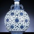 A rare large Ming-style blue and white moonflask. Qianlong six-character sealmark and of the period, (1735-1796) 
