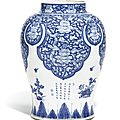 A large blue and white baluster jar, qing dynasty, kangxi period