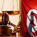 القضاء والحريات والدكتاتورية