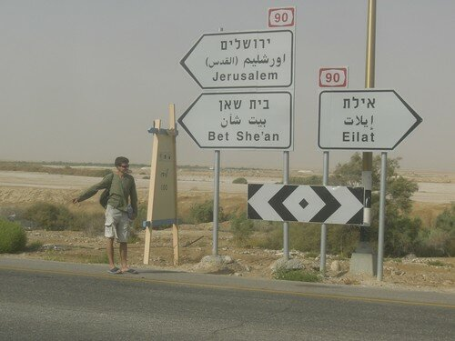 Retour a Jerusalem en stop, depuis la mer morte