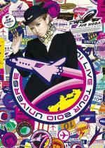 Koda_Kumi_-_LIVE_TOUR_2010_UNIVERSE