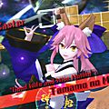 Fate-Extella-The-Umbral-Star_2016_12-13-16_009