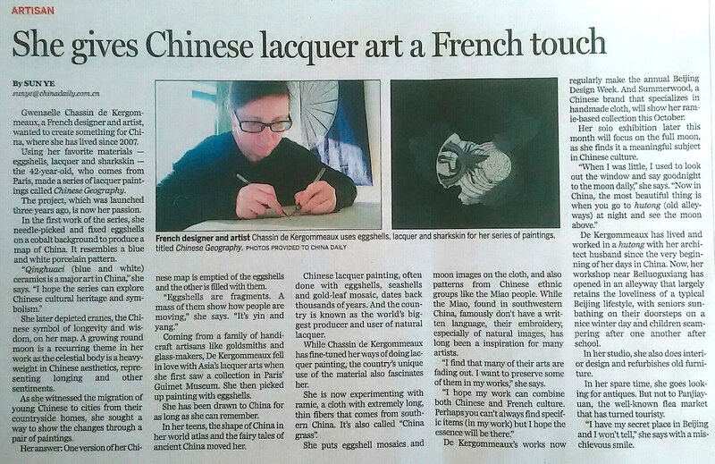 press china daily