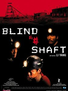 blind_shaft