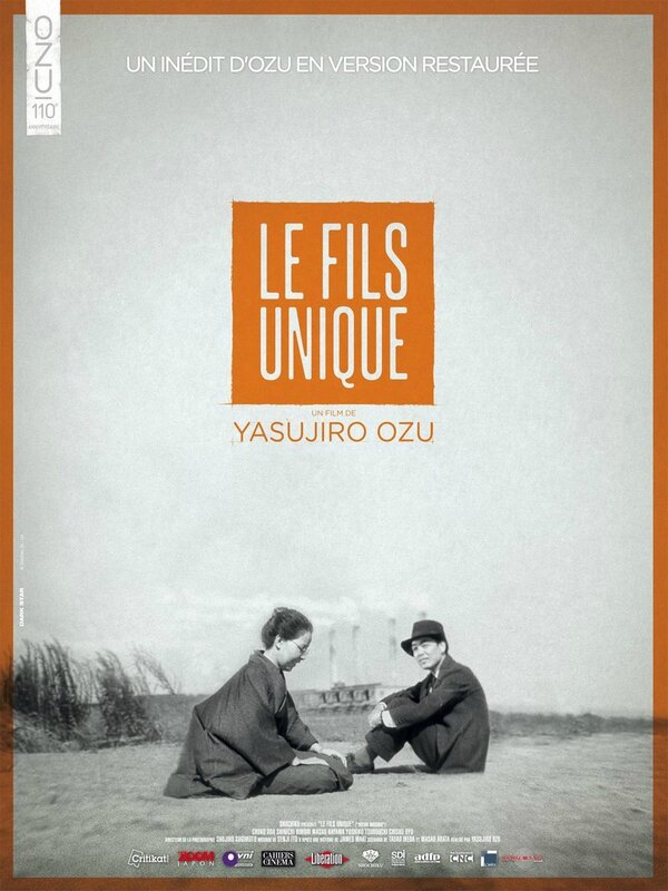 CanalBlog Cinema Ozu DVD034