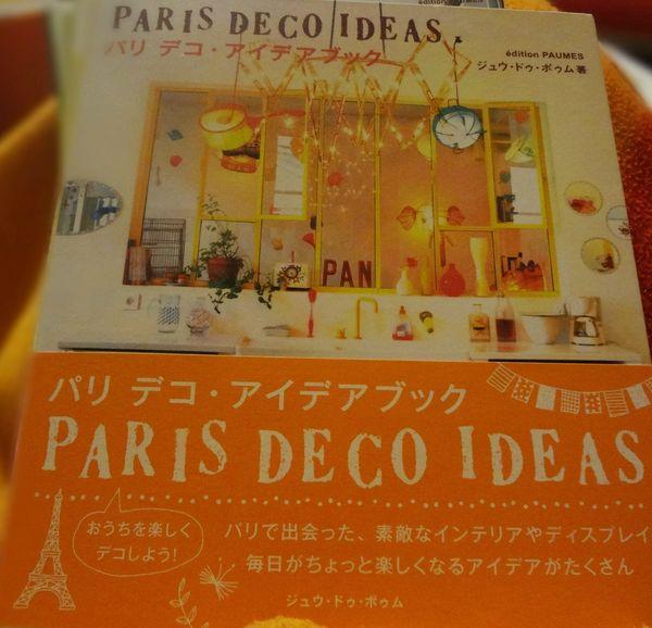 couv Paris