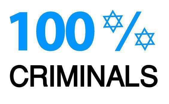 Rencontre israelite