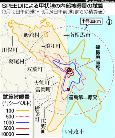 Fukushima_Radiation_Iode_Mar12_24