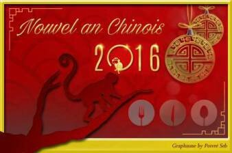 nouvel-an-chinois-2016-