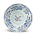 A blue and white, copper red and celadon-glazed shallow bowl, Qianlong six-character seal mark in underglaze blue and of the period (1736-1795)