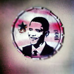 20120626ObamaInSituPixUJweb001