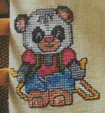 grille panda