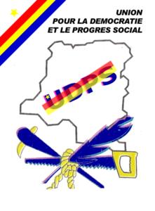 logo UDPS