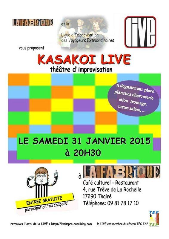 kasakoi-web