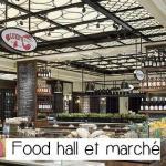 food hall new york
