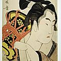 Exhibition explores issues of gender and tells a pivotal story of sexuality in japan's edo period
