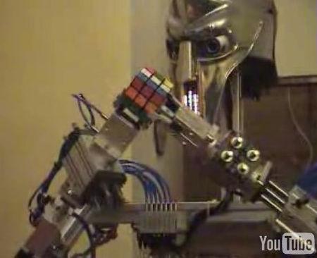 rubot_ii_rubiks_cube_robot1