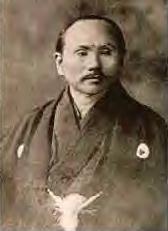 historiq_funakoshi