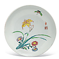 A famille rose 'floral' saucer dish, Yongzheng six-character mark in a double circle and of the period (1723-1735)