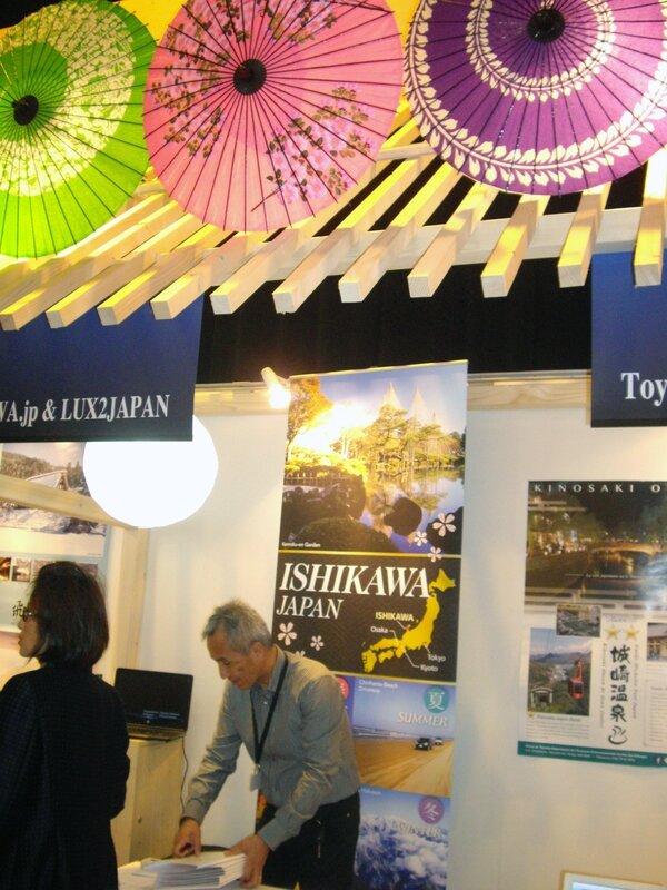 Salon_tourisme_invité_Japon (3)