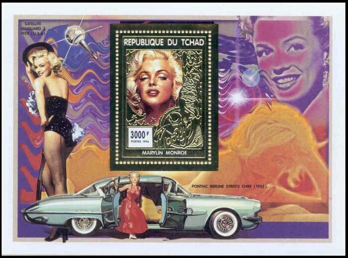 stamp-rep_tchad-1996b