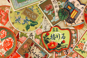 japanese_antique_labels2_1_