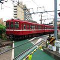 Keikyû old 1000 (1362) since 1959, Shinagawa fumikiri