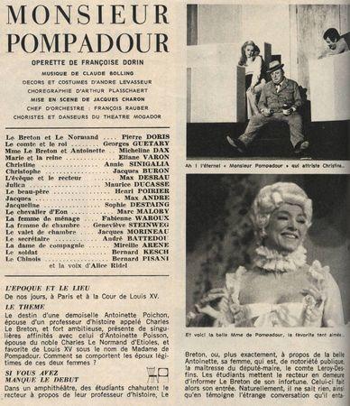 mr_pompadour1