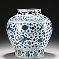 A blue and white 'lotus and peacock' vase. Ming Dynasty, Jiajing period