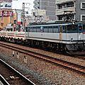 EF 65 1085, Nishikujô (Ôsaka)