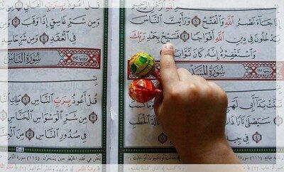 devoirs mosquée