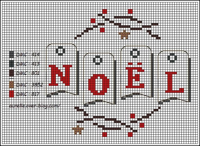 ob_546161_noel-2017