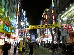Canalblog_Tokyo03_02_Avril_2010_Vendredi_051