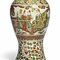 An iron-red, yellow and green-enameled vase, meiping, 17th century