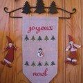 Joyeux Noël 3
