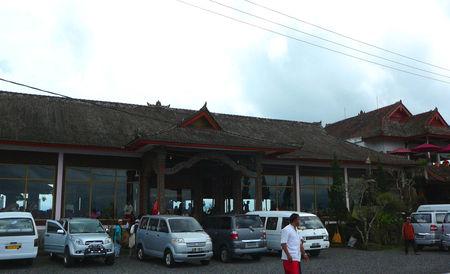 Singapour___Cambodge___Bali_254_