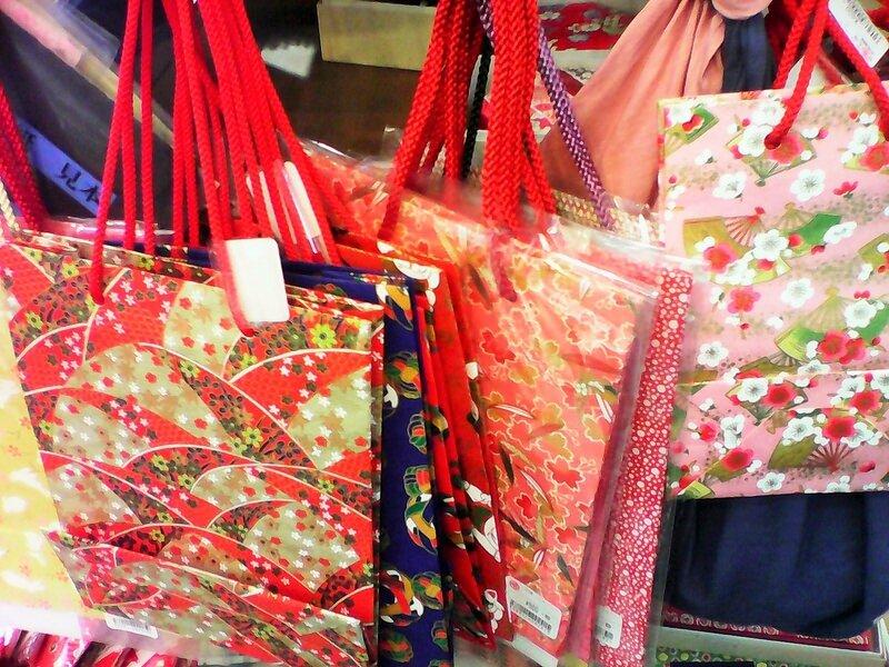sacs en papier papeterie kyukyodo