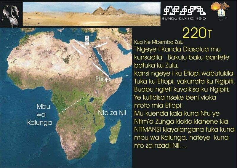 Création Na Mavinga 8