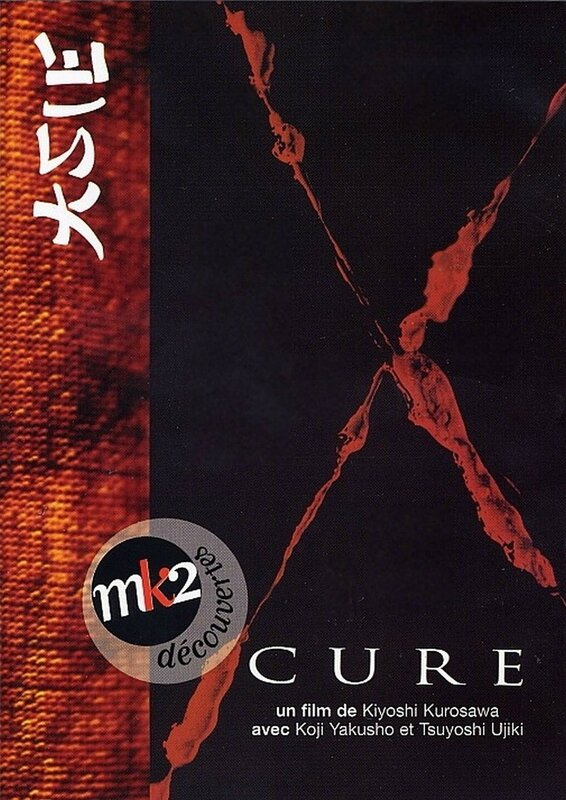 Canalblog DVD Cure23