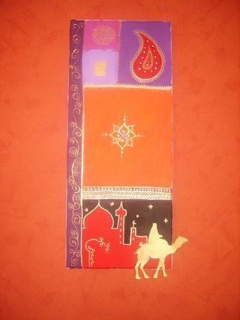 Un tableau oriental tout en hauteur les delices de oumsafiya for A quelle hauteur fixer un tableau