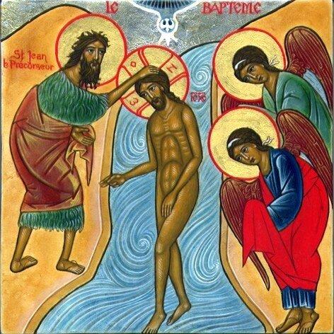 6 Le Baptême de Jésus au Jourdain