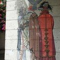 Mur peint - Angoulême (16)