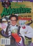 flubber_dm_dec97