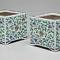 A rare pair of doucai square jardinières, 18th-19th century