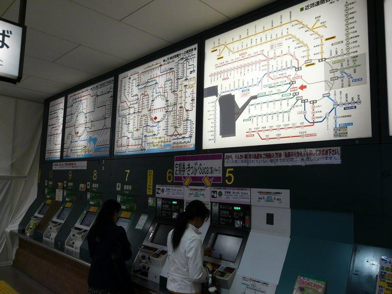 Canalblog Yamanote04