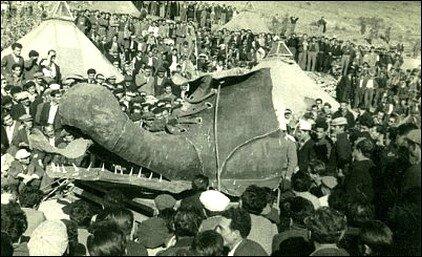 Carnaval 1953 Chaussure réalisée par Y