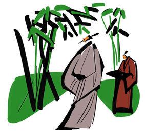 Xiong you cheng zhu faire pousser du bambou dans le blog - Faire pousser du bambou ...