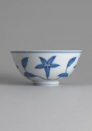 Blue & White Porcelain Bowl. Ming dynasty, Chenghua mark and of